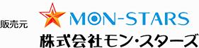 株式会社モン・スターズ